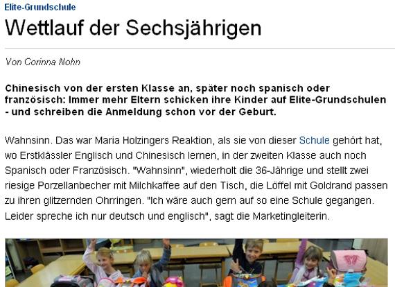 Screenshot Süddeutsche Frühförderung