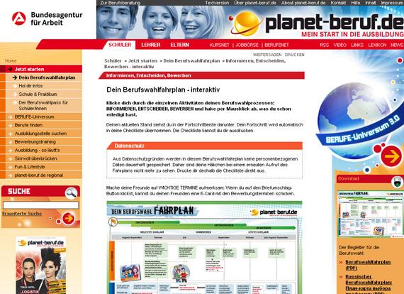 Planet Beruf Berufswahlfahrplan Screenshot