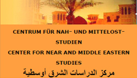 Centrum für nah- und Mitteloststudien, Uni Marburg
