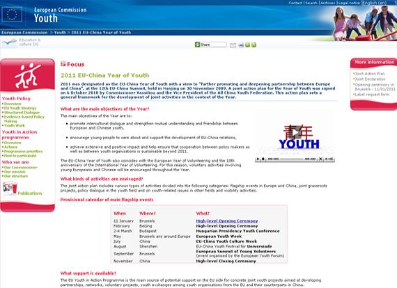Screenshot EC-Europa, 2011 EU-China Year of Youth